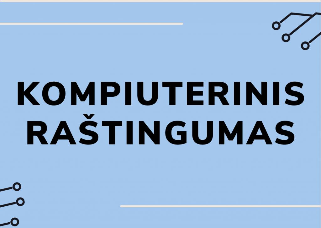 Kompiuterinio raštingumo kursai